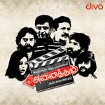 Thiraiyil Varum Sambavangal Anaithum Karpanaiyae songs