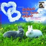 Mutham Enakku Pidikkatha Satham songs