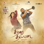 Thaarai Thappattai songs