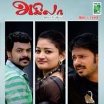Akila Muthaalam Vaguppu songs