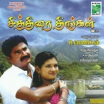 Chithrai Thinkal songs