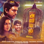 Aviyal songs