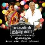 Yaanai Mel Kuthirai Sawaari songs