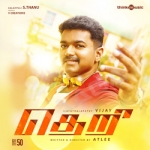 Theri songs