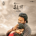 Kidaari songs