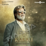 Kabali (OST) songs