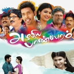 Azhagiya Pandipuram songs