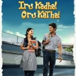 Iru Kadhal Oru Kathai songs