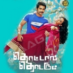 Thottal Thodarum songs