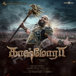 Kaashmora songs