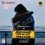 Taramani songs