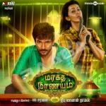 Maragatha Naanayam songs