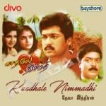 Kaadhale Nimmadhi songs