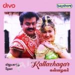 Kallazhagar songs