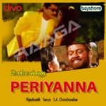 Periyanna songs