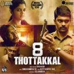 8 Thottakkal (OST) songs