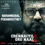 Chennaiyil Oru Naal 2 songs
