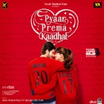 Pyaar Prema Kaadhal songs