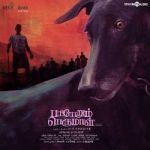 Pariyerum Perumal songs