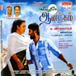 Endrume Anandam songs