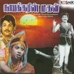 Nayyakr Mahal songs