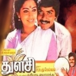 Thulasi songs