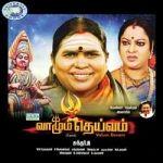 Vallum Daivam songs