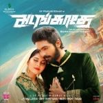 Adangathey songs