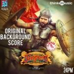 Seemaraja (OST) songs