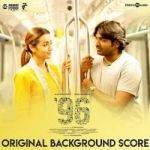 96 (OST) songs