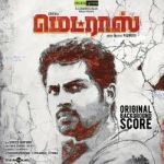 Madras (OST)