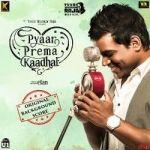 Pyaar Prema Kaadhal (OST) songs