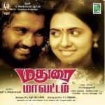 Madurai Maavattam songs