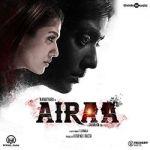 Airaa songs