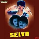 Selva songs