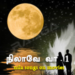 Nila Paatu - Vol 1 songs