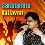 Sakalakala Vallavan - SPB's Dance Hits songs