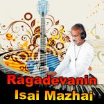 Ragadevanin Isai Mazhai - Illayaraja songs