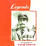 Legends - Sivaji Ganesan Vol 1 songs