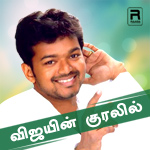 Vijay'in Kuralil songs