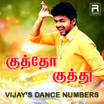 Kuth O Kuthu! - Vijay's Dance Numbers songs