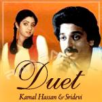 Kamal - Sridevi Duets songs