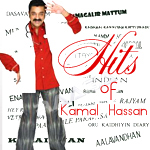 Hits Of Kamal Hassan songs