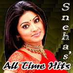 Sneha's All Time Hits songs