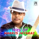 Hits Of Harris Jayaraj songs