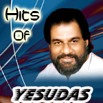 Hits Of Yesudas - Vol 2 songs