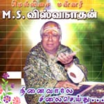 Ninaivaale Silai Seithu - MSV's All Time Hits songs