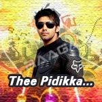 Thee Pidikka - Arya's Dance Numbers songs