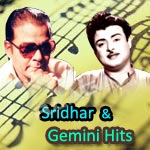 Sridhar & Gemini Hits songs