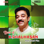 Best Of Kamal Hasan songs